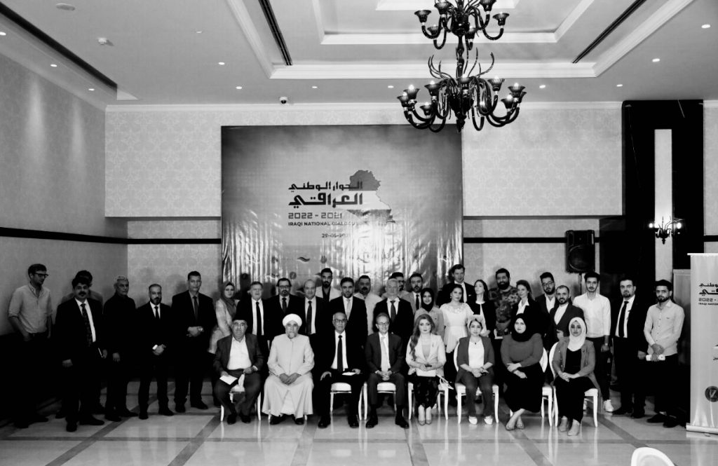 At the National Dialogue inception sessions in Baghdad